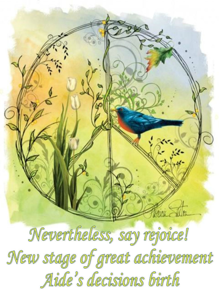 1 never the less - bird garden 768x1024
